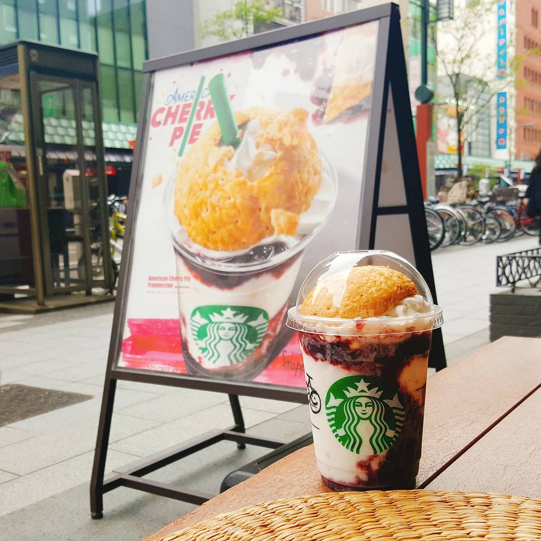 Cherry Pie Frapp from Starbucks Japan