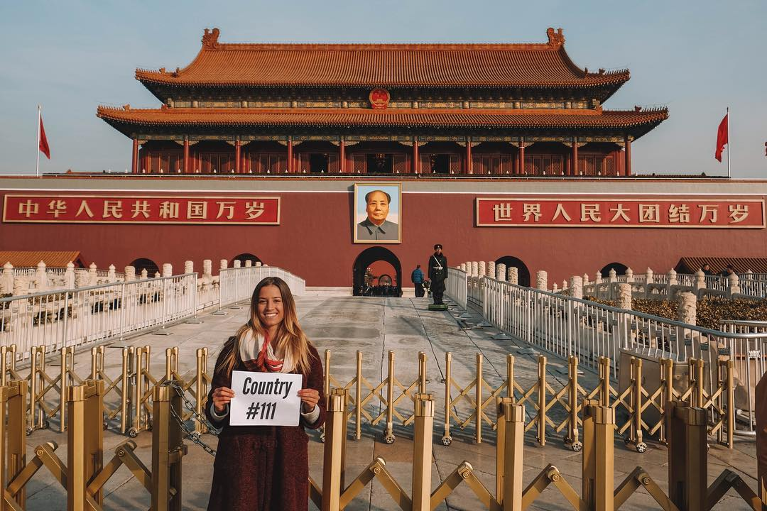 Forbidden City, China - Lexie Alford
