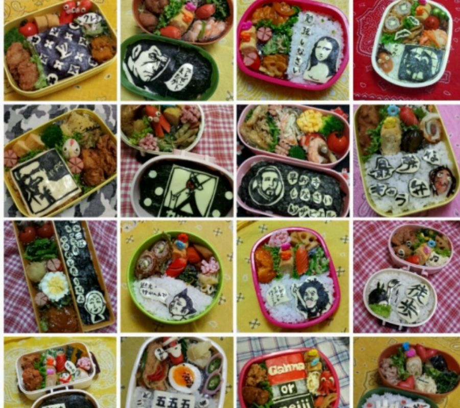 many bento so far