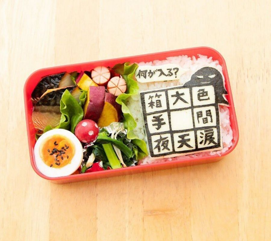 difficult quiz bento