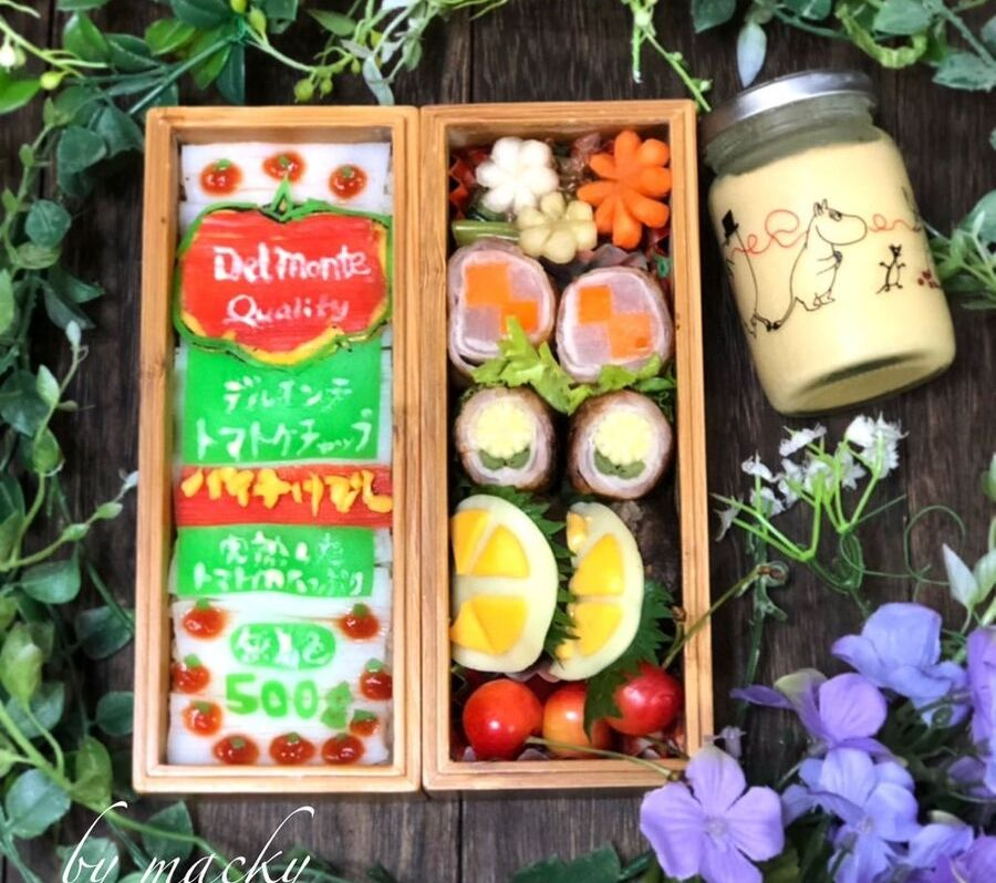 Food bento with Ketchap