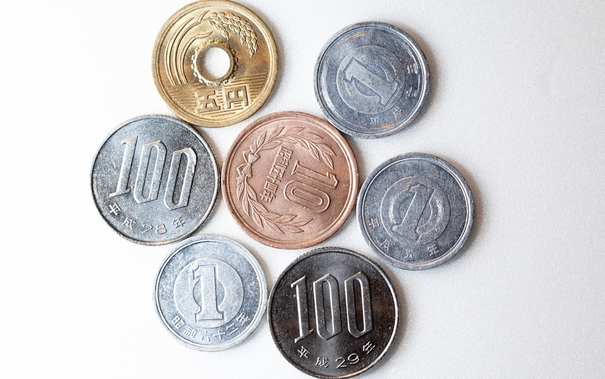 all Japanese coins