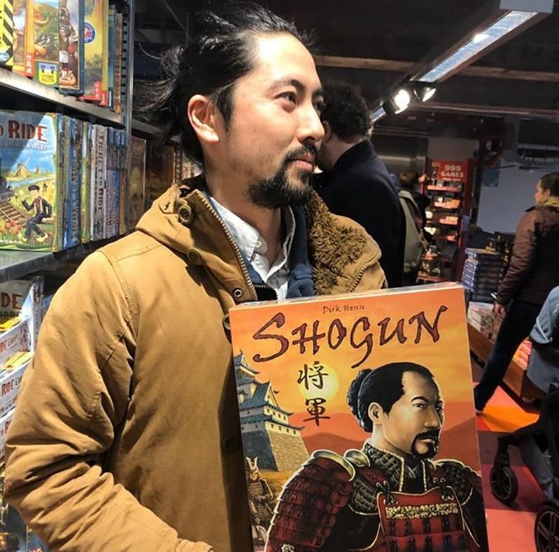 shogun-game-lookalike