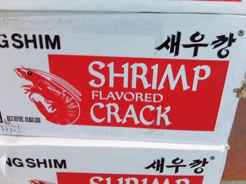 b4baef378dcb838da3e737333d4ce924--worst-food-food-labels.jpg